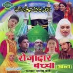 Rozadar Bachcha songs