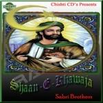 Shaan-E-Khawaja songs