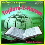 Tajdare-E-Haram songs