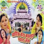 Waris Tera Mukhda Pyara Lage songs