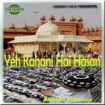 Yeh Kahani Hai Hasan songs