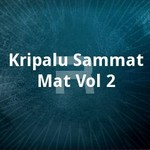 Kripalu Sammat Mat - Vol 2 songs