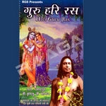 Guru Hari Ras songs