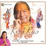 Kunj Ras songs