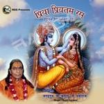 Priya Priytam Ras songs
