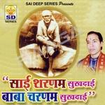 Sai Sharanam Sukhdai songs