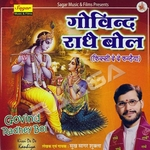 Govind Radhey Bol songs