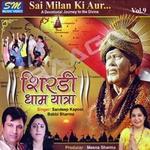 Shirdi Dhaam Yatra songs