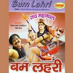 Bum Lahri songs