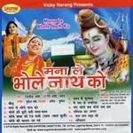 Mana Le Bhole Nath Ko songs