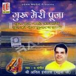 Guru Meri Pooja songs