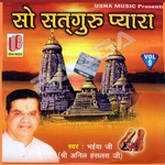 So Satguru Pyara songs