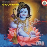 Ab Aajao Krishna songs