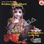 Krishna Tumri Dharti songs