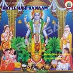 Rat Le Hari Ka Naam songs