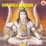 Shiv Bhole Bhandari songs
