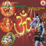 Hits Aarti Sangrah - Vol 1 songs