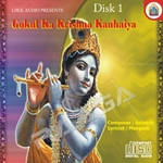 Gokul Ka Krishna Kanhiya songs