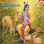 Shyam Tere Murli songs