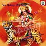 Teri Mahima Hai Nyari songs