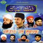 Ramzan Ul Mubarak songs
