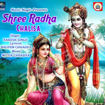 Shree Radha Chalisa songs