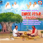 Shree Pitar Chalisa songs