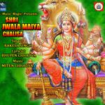 Shri Jwala Maiya Chalisa songs