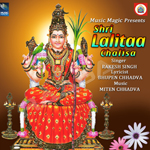 Shri Lalitaa Chalisa songs