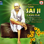 Shri Sai Ji Chalisa songs