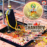 Shri Shanidev Chalisa 3 songs