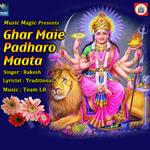 Ghar Maie Padharo Maata