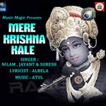 Mere Krishna Kale songs