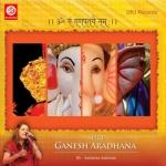 Shri Ganesh Aradhana songs