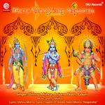 Mere Ram Krishn Hanuman songs