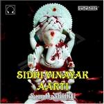 Sidhi Vinayak Aarti songs