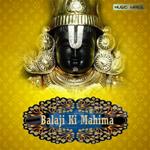 Balaji Ki Mahima