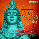 Shiva - The Yogi songs