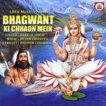 Bhagwant Ki Chhaon Mein songs