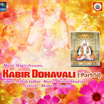 Kabir Dohavali - Vol 5 songs