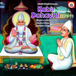 Kabir Dohavali - Vol 9 songs