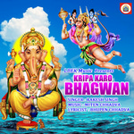 Kripa Karo Bhagwan songs