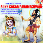 Sukh Sagar Parameshwar songs