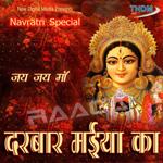 Darbar Mayia Ka songs