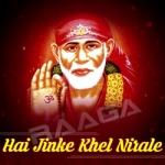 Hai Jinke Khel Nirale songs