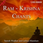Ram Krishna Chants songs