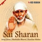 Sai Sharan songs