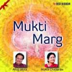 Mukti Marg songs