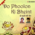 Do Phoolon Ki Bheint songs