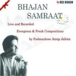 भजन सम्राट - Vol 3 songs